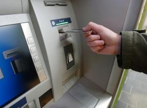 Disminuye el poder adquisitivo del dólar del consumidor boricua