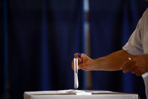 Programas de gobierno: Partidos políticos y candidatos independientes de Puerto Rico 2016