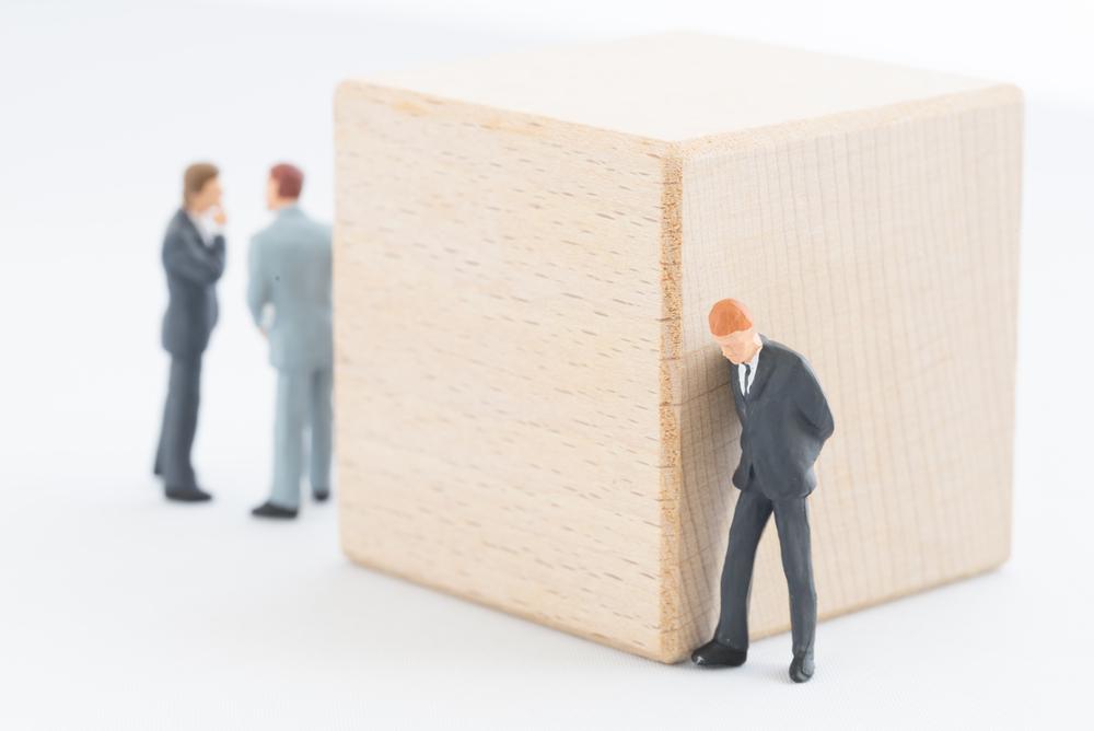 Supremo resuelve —por primera vez— caso sobre privilegio probatorio de secreto de negocio